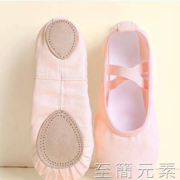 樂天優選-白色舞蹈鞋女軟底練功鞋芭蕾舞鞋中國舞鞋男童布鞋跳舞鞋 雙十二全館免運