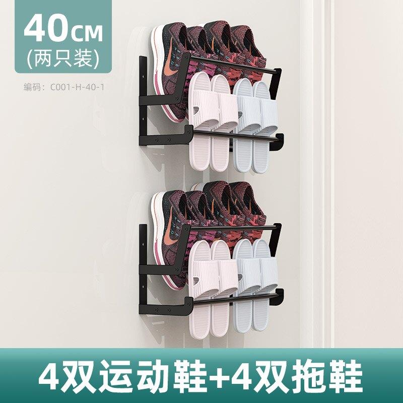 壁掛式鞋架 浴室鞋架家用室內好看簡易門口衛生間拖鞋架壁掛式免打孔收納神器『XY14697』