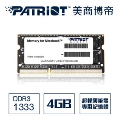 Patriot美商博帝 DDR3 1333 4GB超輕薄筆電用記憶體 (PSD34G1333L2S)