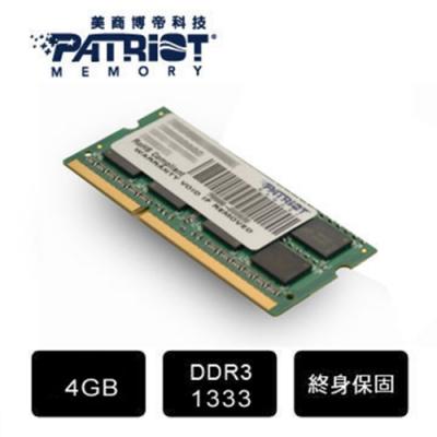 Patriot美商博帝DDR3 1333 4GB 筆記型記憶體 (PSD34G13332S)