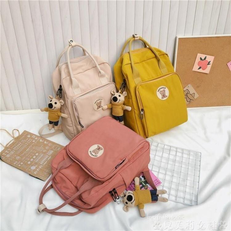 兒童背包女童男孩子補課手提書包女初中小學生輕便後背包旅游背包