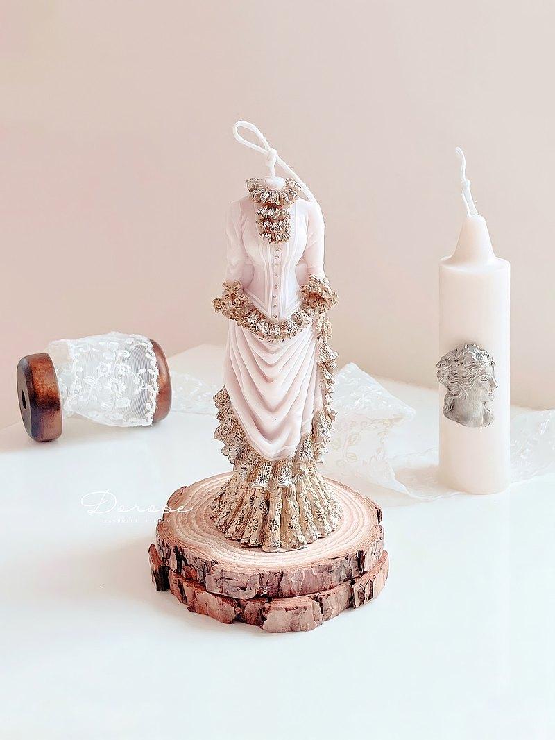 歐洲仕女的洛可可禮服 香氛蠟燭
