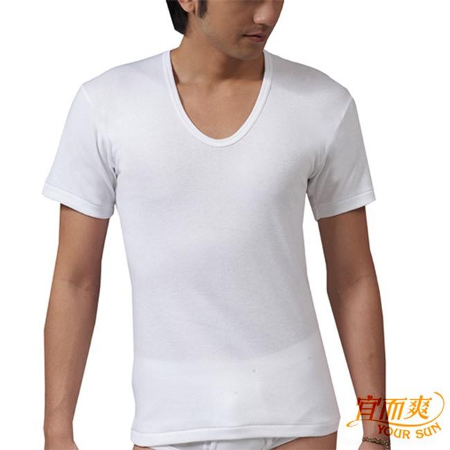 【宜而爽】時尚羅紋短袖羅紋U領衫3件組尺寸M