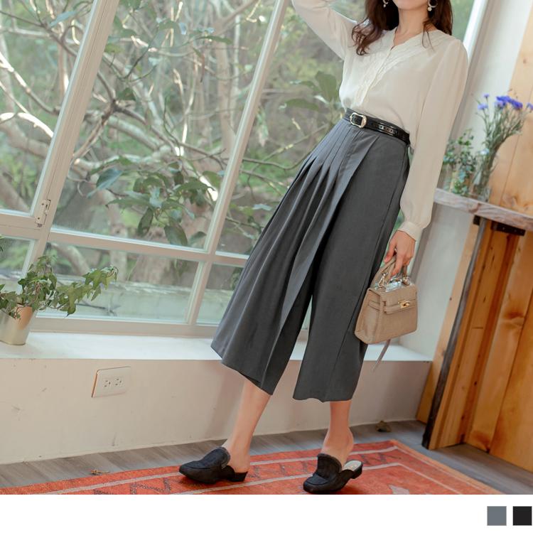 純色修身後鬆緊百褶七分寬褲裙