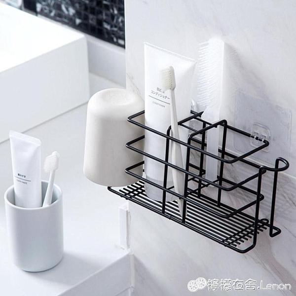 鐵藝牙刷置物架衛生間免打孔漱口杯收納架創意壁掛牙具掛架牙刷架 檸檬衣舍
