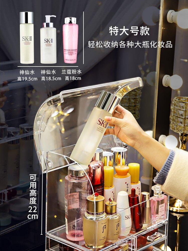 抽屜式收納盒 化妝品收納盒防塵抽屜式桌面口紅網紅梳妝帶蓋亞克力護膚品置物架『XY14723』