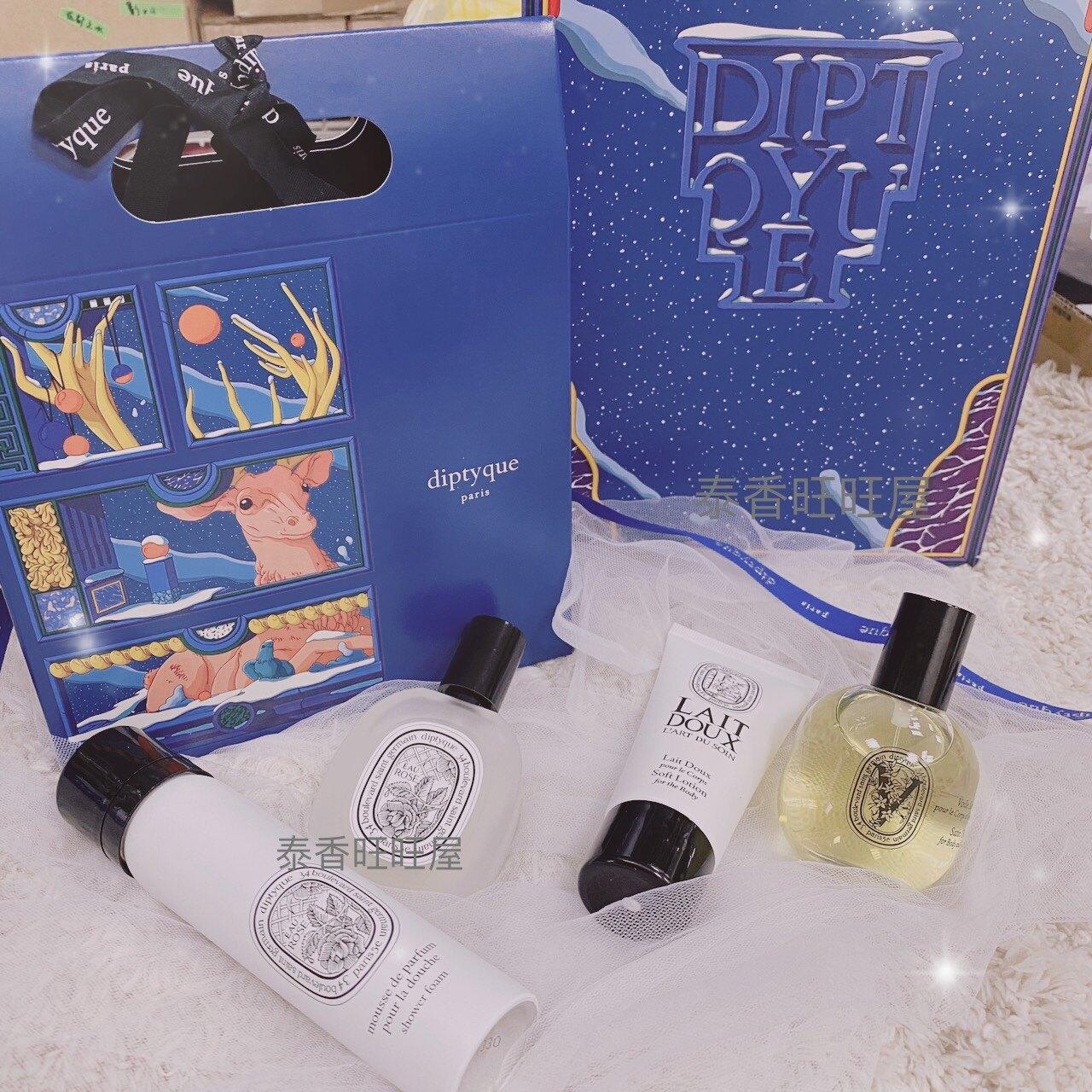 限量 限定商品【Diptyque】2020 聖誕 驚喜包 影中之水 玫瑰之水 茉莉花潤澤油 髮香噴霧 午夜冷杉室內噴霧 聖誕禮物