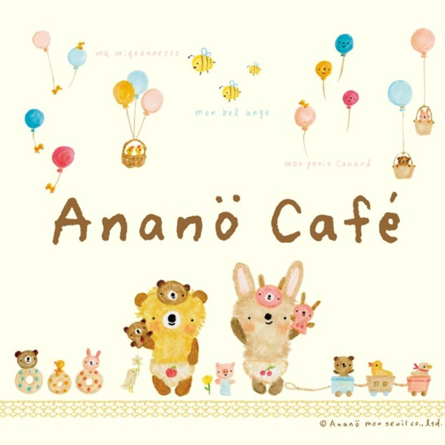 【日本製】【anano cafe】日本製 嬰幼兒用小方巾 粉紅色(一組:5個) - 日本製