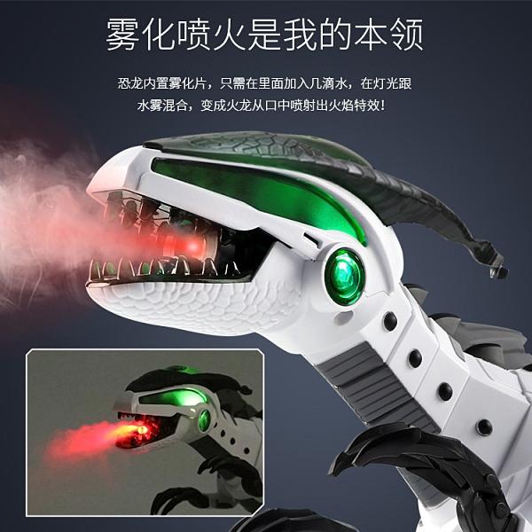 遙控恐龍霧化噴火恐龍 兒童玩具益智玩具兒童電動遙控 智能噴霧機械電動恐龍玩具