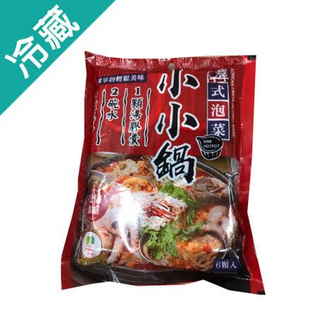 小小鍋湯底膠囊-韓式泡菜6顆/包