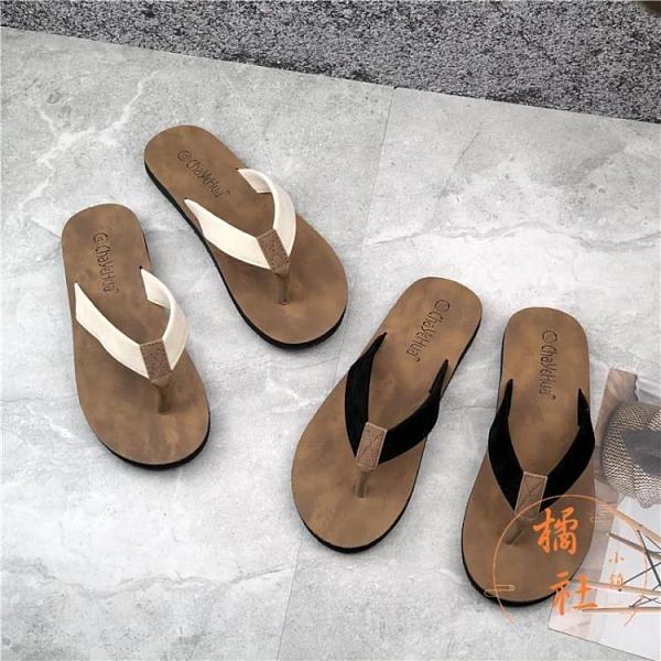 夾腳拖鞋女夏外穿時尚百搭平底防滑人字涼拖【橘社小鎮】