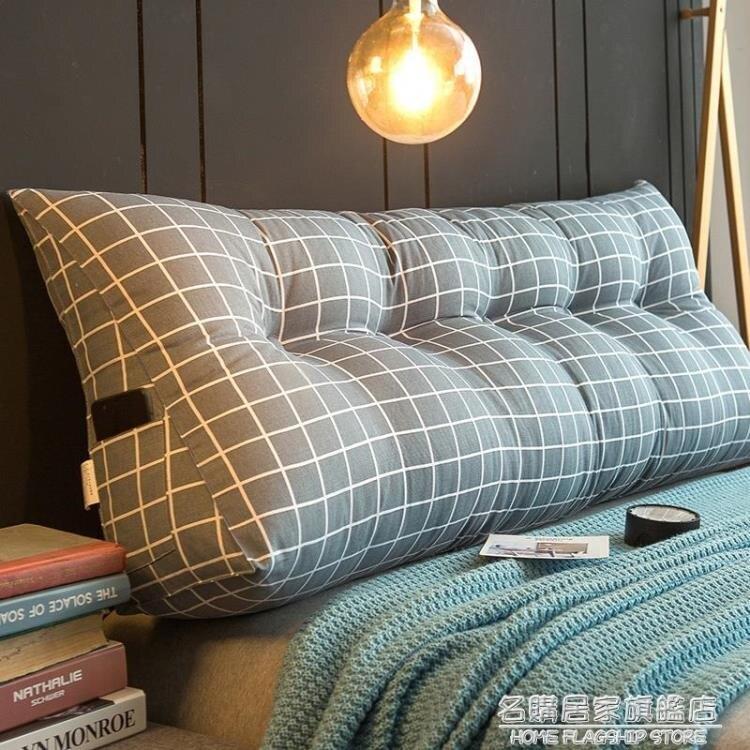 床頭靠墊大靠背雙人床上榻榻米床頭板軟包靠背墊三角護腰靠枕簡約