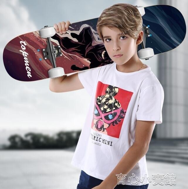 四輪滑板初學者男孩女生青少年化板成年專業滑板車6-12歲YYJ 奇貨居0313