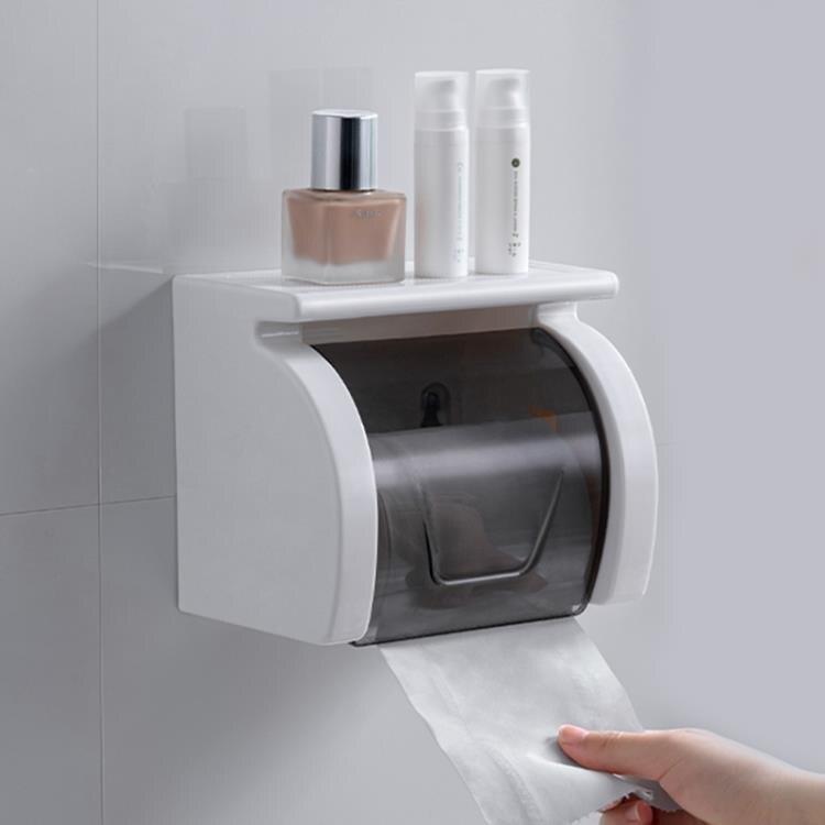 衛生間廁所紙巾盒浴室壁掛式紙巾架防水捲紙盒免打孔廁紙盒捲紙架