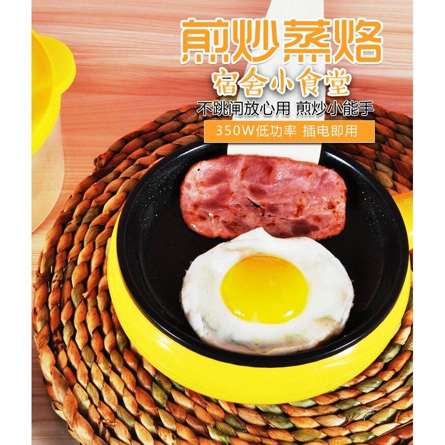 煎蛋器電煎蛋鍋宿舍迷你不粘鍋煎蛋神器小鍋插電型早餐機自動斷電