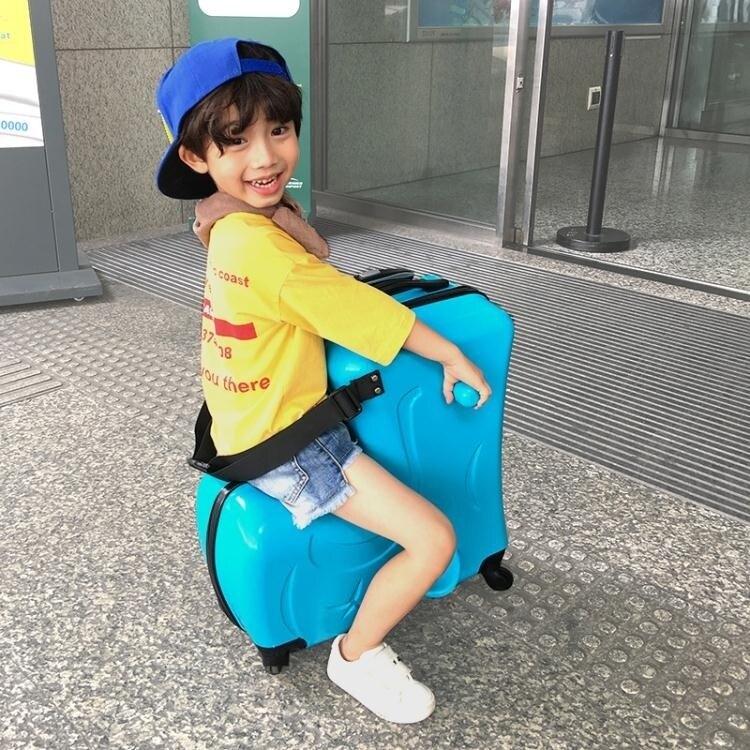 行李箱可坐可騎拉桿箱小孩萬向輪寶寶皮箱子卡通女旅行箱包男