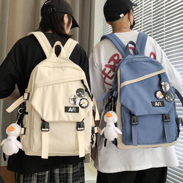 後背包 書包男韓版原宿ulzzang高中學生初中生ins後背包女情侶大容量背包