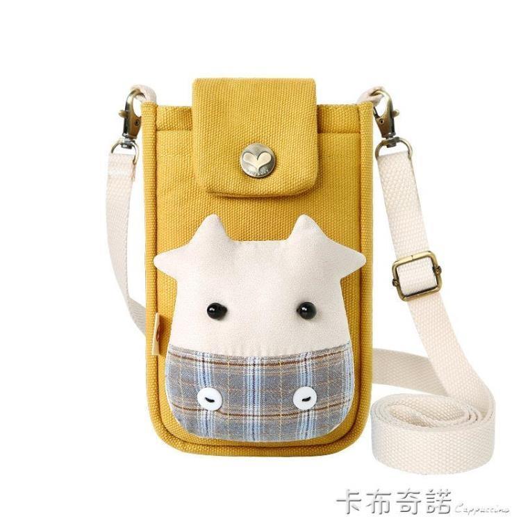 三色補丁斜背大屏手機包 女生韓版可愛掛脖手機袋迷你豎款小包包