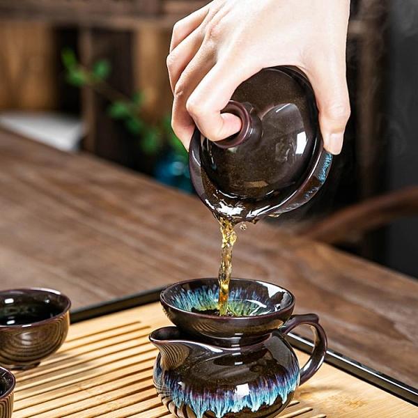 泡茶組 功夫茶具套裝辦公室會客家用小套簡約窯變建盞茶杯功夫茶網紅蓋碗 交換禮物