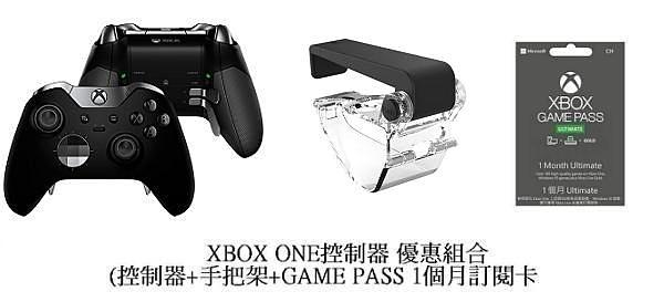 [哈GAME族]免運費 可刷卡 超值組合 XSX-001手機架 + GAMEPASS訂閱卡 + Xbox Elite Series2 菁英控制器