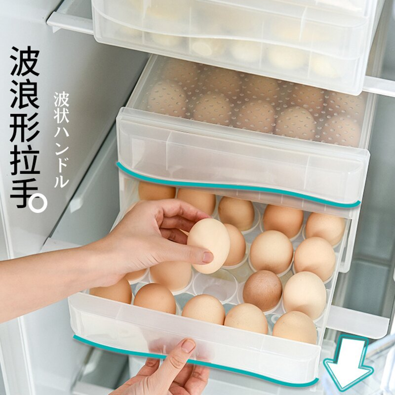 抽屜式收納盒 冰箱用放雞蛋的收納盒保鮮抽屜式雞蛋盒蛋架蛋托雞蛋架托防摔神器『XY14733』