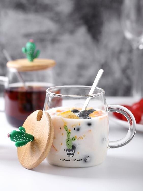 網紅水杯ins潮流玻璃帶蓋勺女便攜創意可愛家用透明牛奶早餐杯子