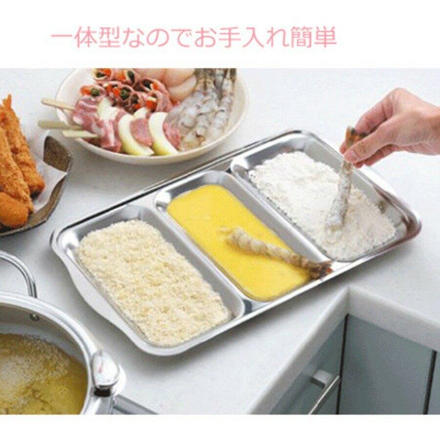 【日本製】【YOSHIKAWA吉川鄉技】不鏽鋼 3連料理盤 - 日本製