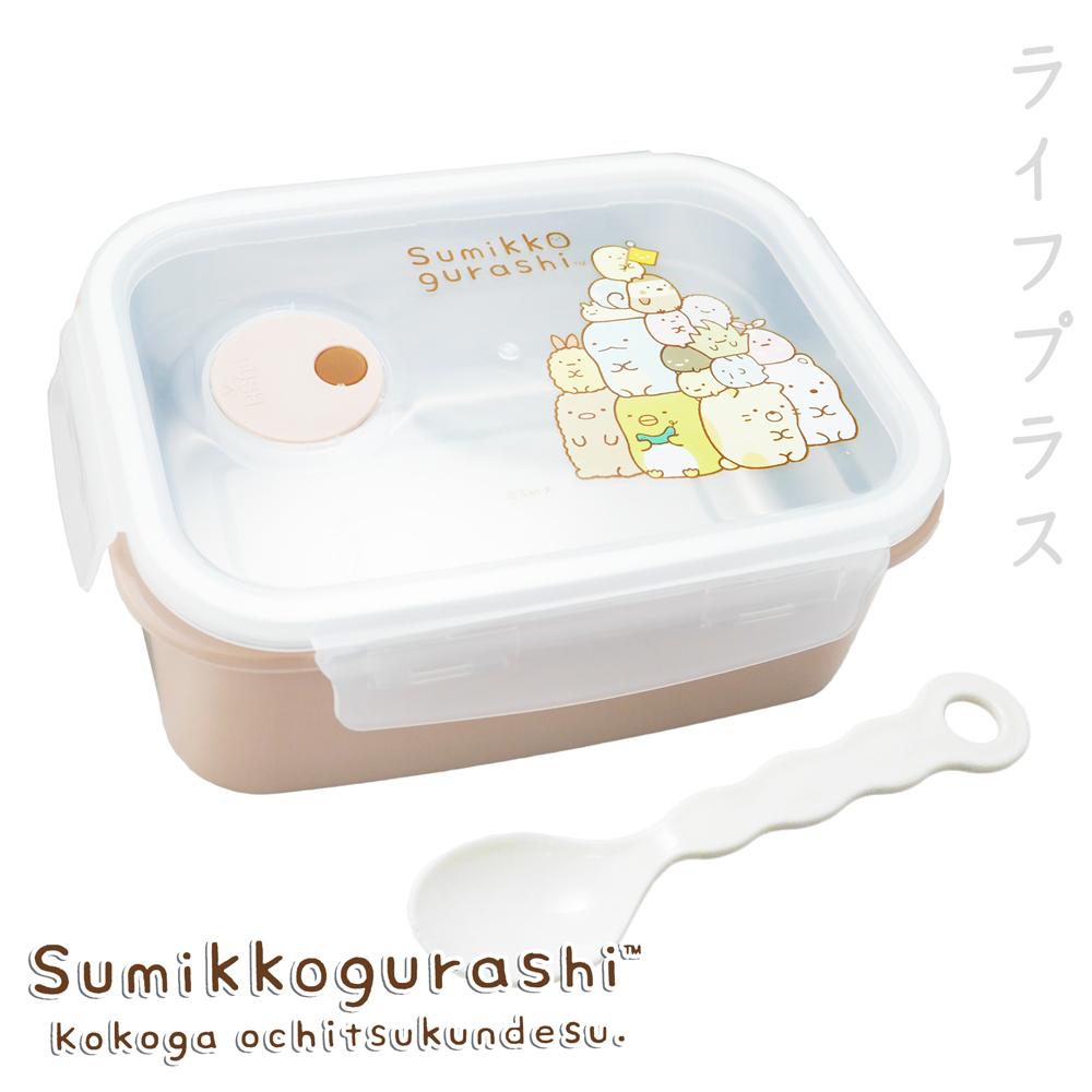 【一品川流】角落小夥伴-輕巧不鏽鋼食物分裝盒-850ml-粉色-SG86501BD