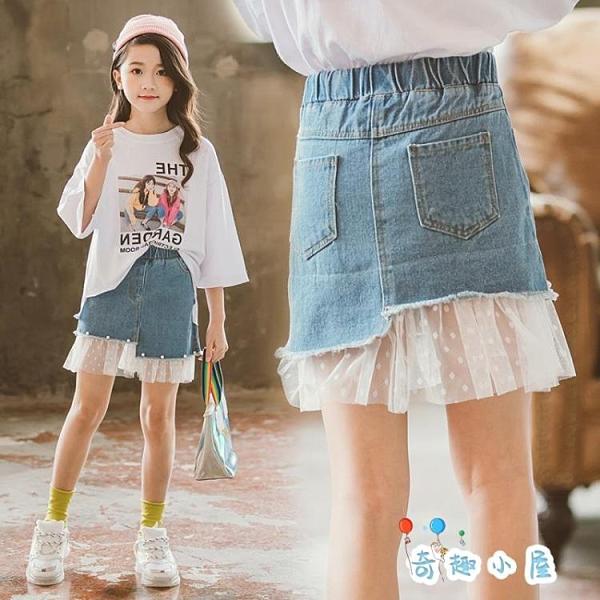 女童半身裙牛仔紗裙子夏季韓版牛仔短裙【奇趣小屋】