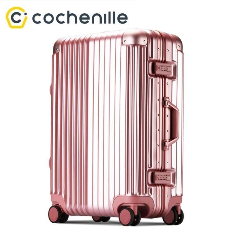 鋁框拉桿箱萬向輪箱子行李箱女登機箱20寸24寸26旅行箱皮箱男