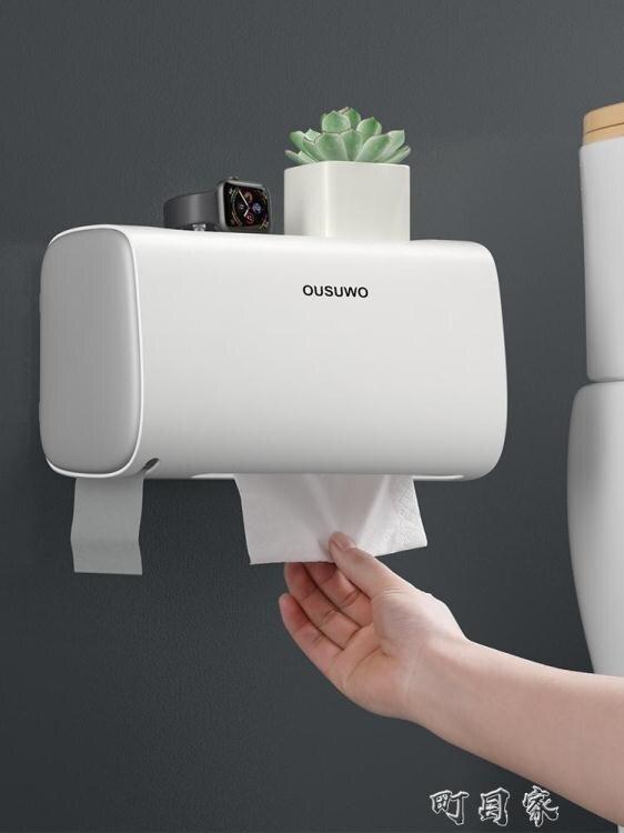 衛生間紙巾盒廁所捲紙盒免打孔創意紙巾架防水廁紙架衛生紙置物架