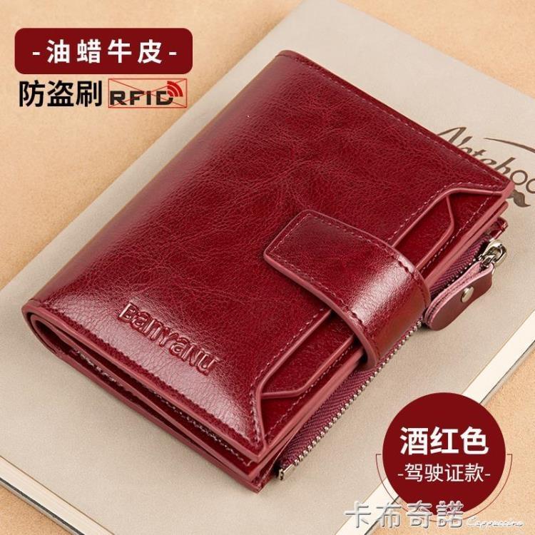 新款女士錢包短款精致高檔小卡包女式時尚錢夾折疊皮夾薄