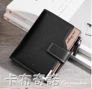 男士錢包短款青年韓版豎款多功能錢夾創意個性學生多卡位皮夾三折