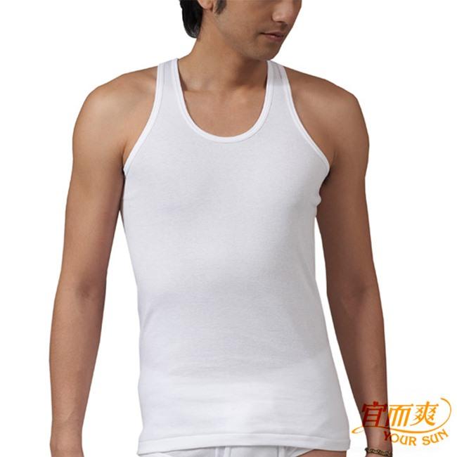 【宜而爽】時尚羅紋型男短袖背心 2件組 尺寸XL