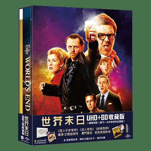 世芥末日 限量UHD+BD精裝版 The World's End Digipack 4K UHD+Bluray Edition