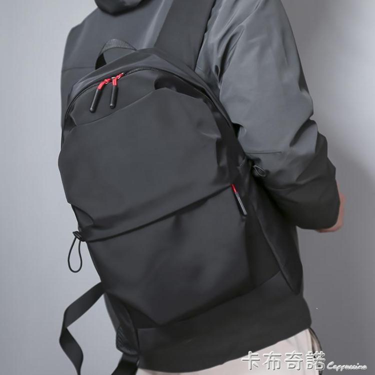 雙肩包男士簡約電腦背包防水大學生書包男大容量休閒旅行包女