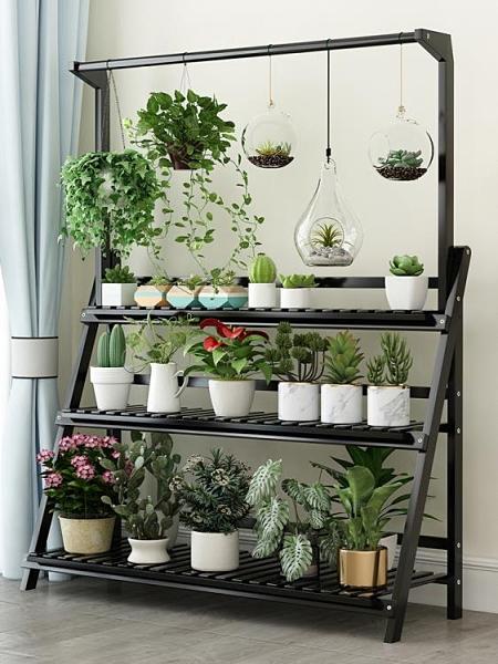 實木花架子置物架多肉室內客廳落地式吊蘭陽臺靠墻掛式綠蘿花盆架