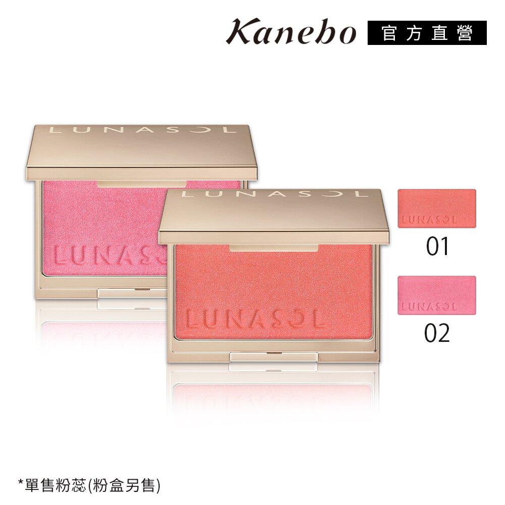 Kanebo佳麗寶 LUNASOL晶巧柔膚修容餅蕊(霓晶) 5g(2色任選)