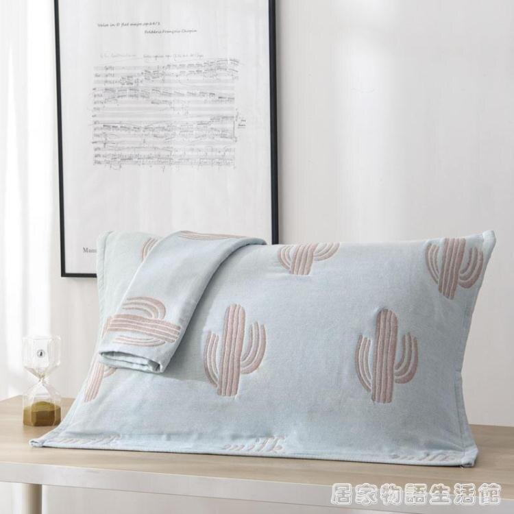 潔麗雅枕巾純棉一對裝100%全棉加厚單人枕巾成人情侶高檔枕巾送禮 創時代3C 交換禮物 送禮