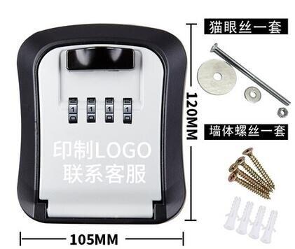 可找回密碼鑰匙盒 裝修工地家裝金屬材質大尺寸門卡 鑰匙盒密碼鎖