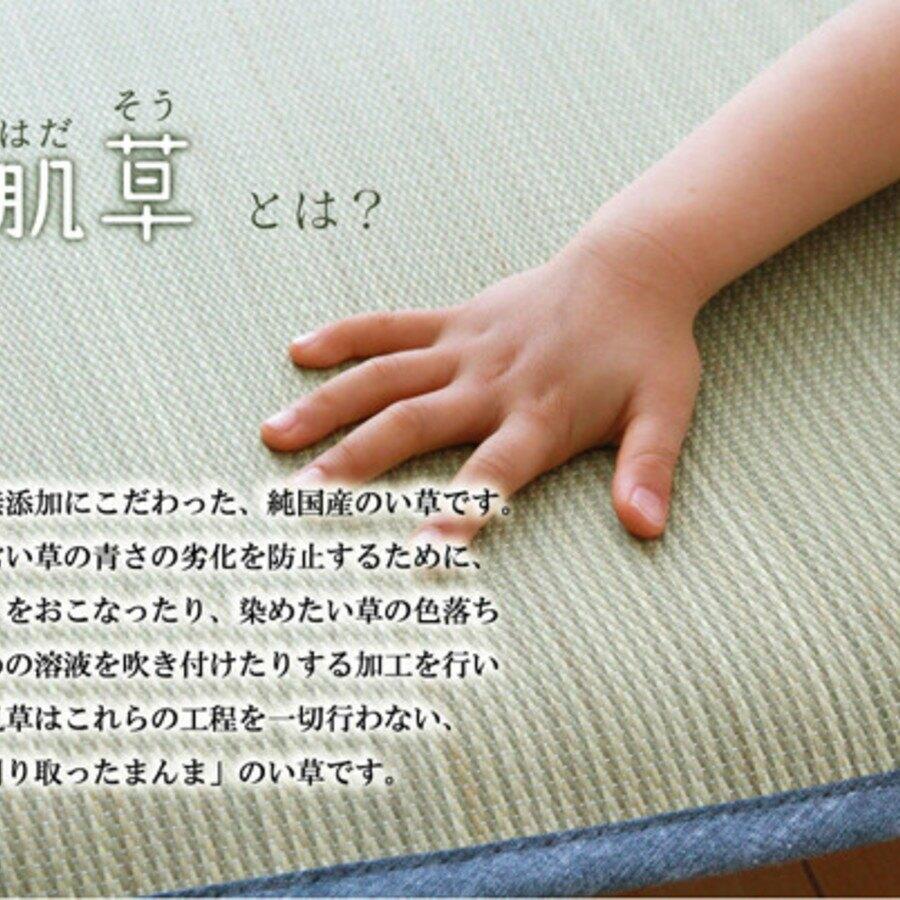 【日本製】日本製 嬰兒床草蓆墊 素肌草 無加工 -