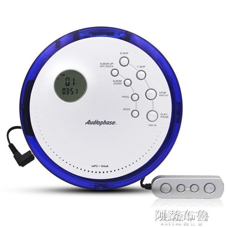 CD機 CD機 全新 美國Audiologic 便攜式 CD機 隨身聽 CD播放機 支持英語光盤