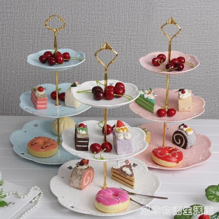 瓷江湖陶瓷水果盤歐式三層點心盤蛋糕盤多層糕點盤客廳糖果托盤架