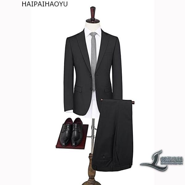 男西服套裝男修身商務休閒職業裝西裝套裝男青年【邻家小鎮】