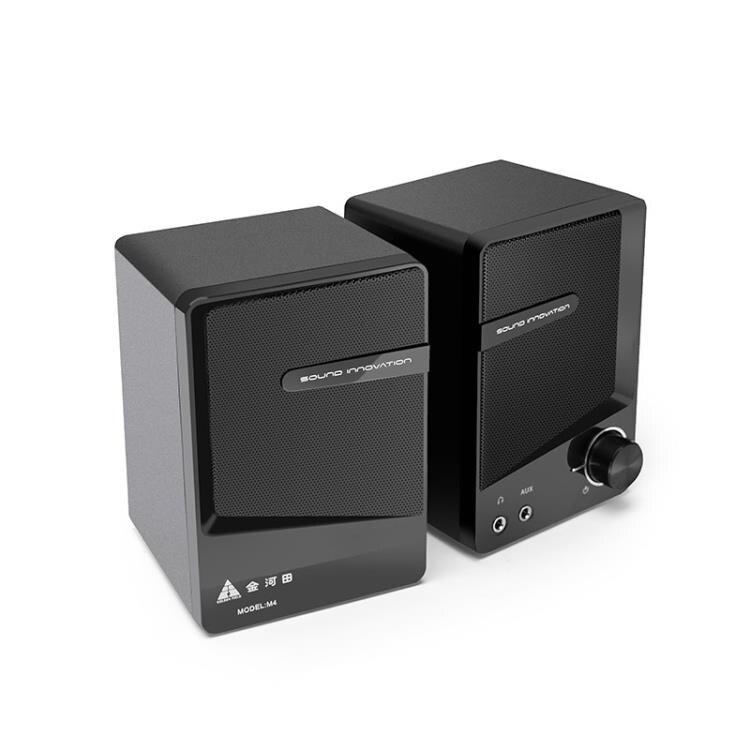 電腦音響臺式機家用低音炮小音箱一對筆記本usb接口喇叭2.0多媒體有源影響有線通用型【居家家】