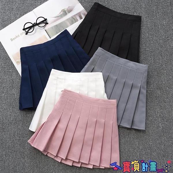 兒童半身裙 女童半身裙2021新款兒童裝百褶裙學生春夏短裙大童女孩學院風裙子 寶貝 免運