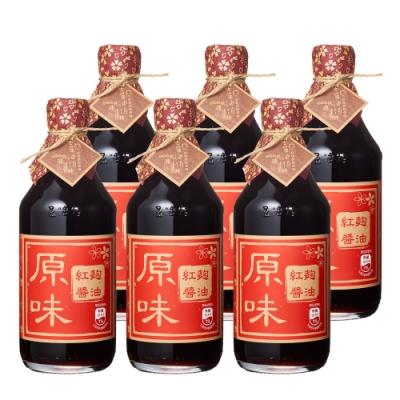 豆油伯 原味紅麴醬油滷煮推薦6入超值組(500mlx6瓶)