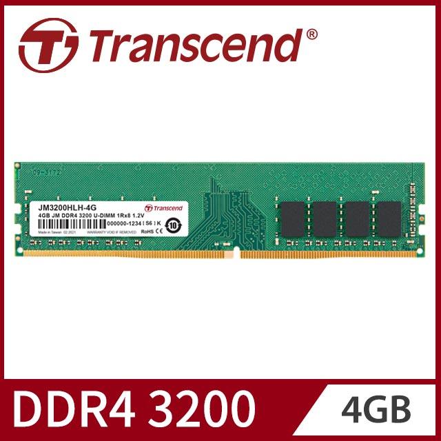 Transcend 創見 4GB JetRam DDR4 3200 桌上型記憶體 (JM3200HLH-4G)