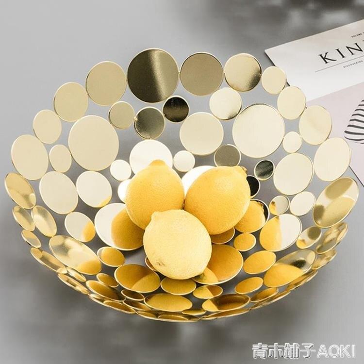 北歐輕奢果盤創意個性果籃糖果盤裝飾客廳茶幾現代簡約收納水果盤