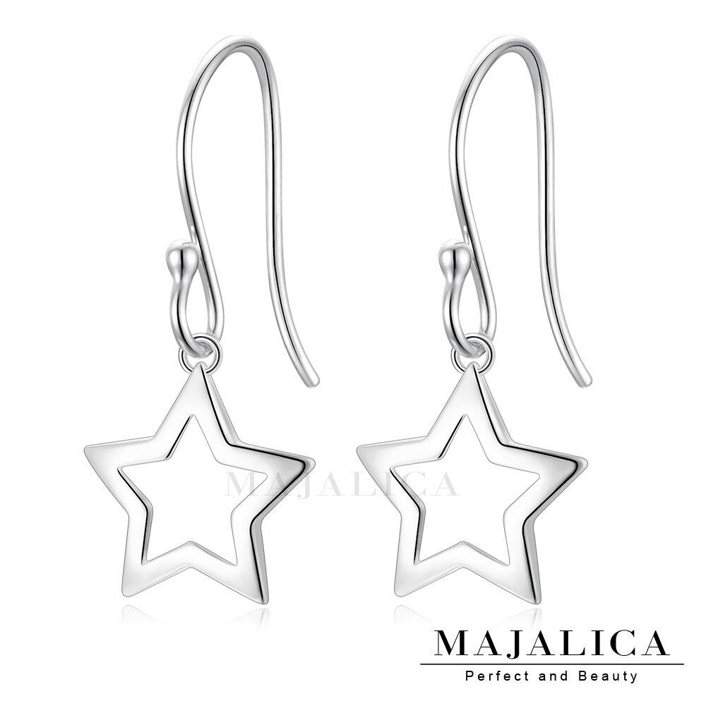 Majalica女生耳環925純銀耳環鏤空星星耳勾式純銀耳環 乙副價格PF8112